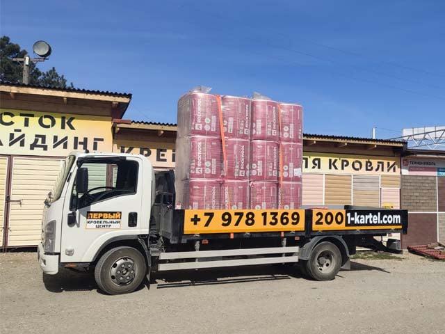 Грузоперевозки в Севастополе - аренда грузового авто